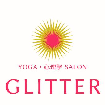 YOGA心理学SALON GLITTER